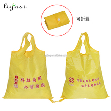 Wholesale cheap custom logo reusable portable folding polyester promotional foldable shopping bag for grocery