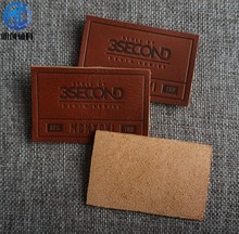 Custom 3d logo leather label for clothing / backpack/hat