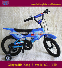 children's motor bike/motor bicycle for children