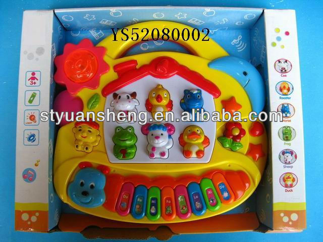 Electronic keyboard Musical Toy Electronic Organ