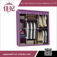 stainless steel clothes cupboard for clothes