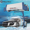 China commercial touch free car wash equipment systems fully automatic touchless washing machine price for sale (S9)