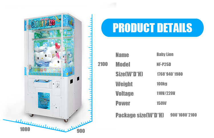 Long life Prize Vending Cut Ur Prize Kids Arcade Machines Game/Commercial Game Machine/Doll Crane Machine