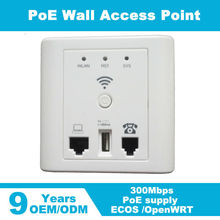 300Mbps indoor in wall AP access <strong>point</strong> 802.3af/at VLAN & 48v POE support for hotel wifi cover Access Controller System MTK7620