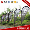 Outdoor use custom logo DIY beach flag belt