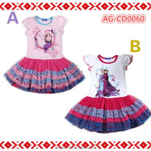 kids fancy dress photos tutu dress AG-CD0060