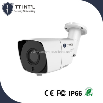 CCTV Oem Camera SKD Wireless IR IP Varifocal Bullet Camera