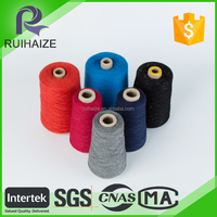 Factory Price 45% polyester 55% cotton yarn with Quality Assurance