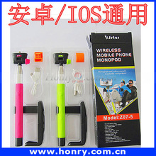 Selfie Stick Monopod+ Bluetooth Shutter Remote, colorful wireless monopod bluetooth selfie stick
