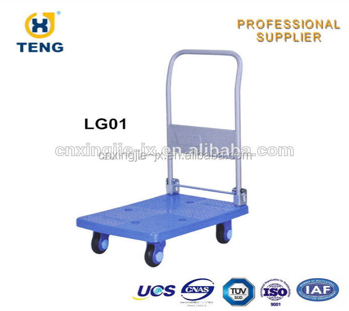 LG01 Hot Sale Folding Types of Service Trolley