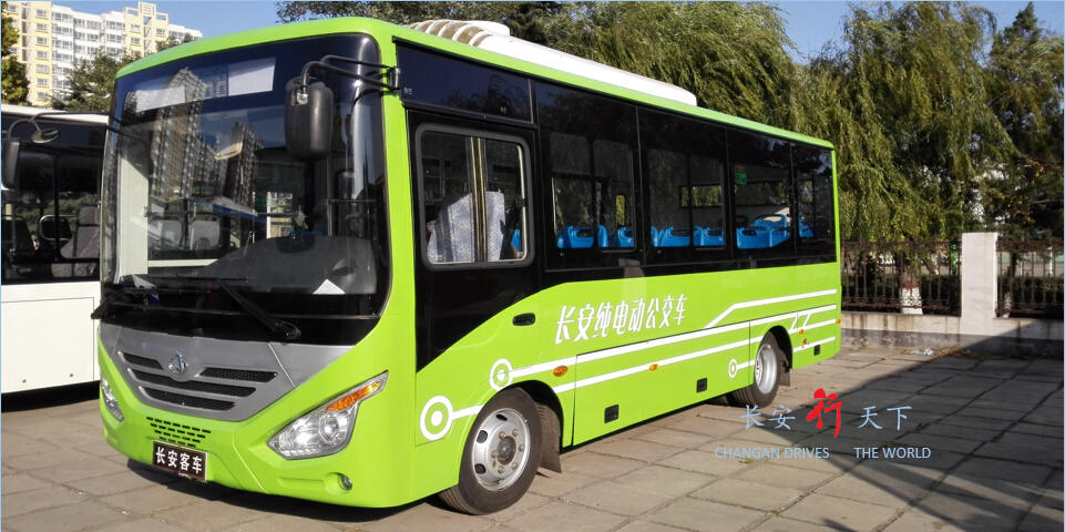 BEST SELLING ELECTRIC City Bus SC6833BEV