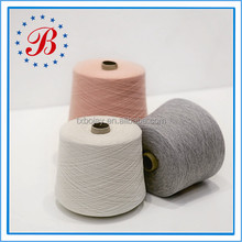 Ne 21/1 Carded Cotton/Viscose 50%/50% Blended Yarn For Knitting And Weaving