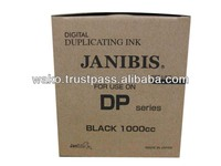 Digital Printing ink for WAKO CO.,LTD. JANIBIS Brand Duplo 1000 ink