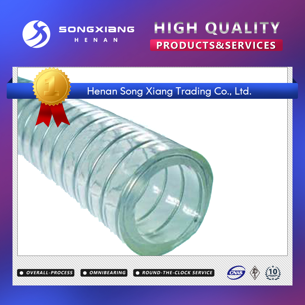 PVC steel wire reinforced electric wire flexible hose