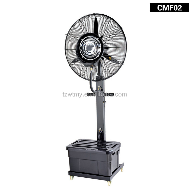 26 inch pedestal fan Air Conditioning Appliances high centrifugal cooling mist fan with water tank