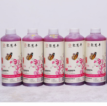 pigment sublimation transfer ink