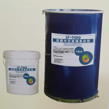 High performance Two component structural silicon sealant /Construction Usage/ insulating glass