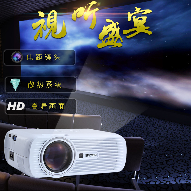 Portable Digital HD Video Projector VGA HDMI TV Home Threater Projector 1000 Lumens forG80 Mini LED Projector 1080P