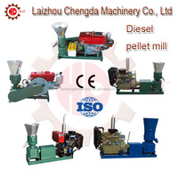 diesel pellet macking machine bamboo wood sawdust pelletizer straw pellet making machine 40-100kg/h