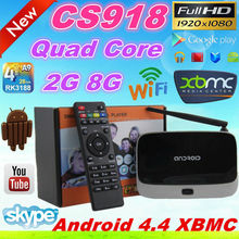 CS918 2G 8G Q7 OTT TV Box