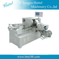 fully automatic double twist lollipop candy wrapping machine