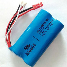High discharge rate 15C 3.7v 7.4v 8.4v 12v rechargeable li-ion 18650 battery for megaphone electric toy power supply