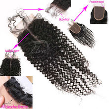 Kinky curly virgin brazilian hair cheap lace closures free shipping