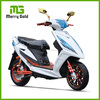 2000W green power disc brake enhanced motor electric motorcycle/bike
