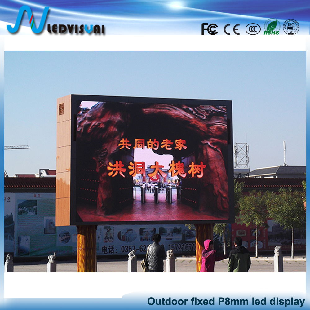 full color outdoor p8 led display screen chip nation star espistar fixed 8mm smd led module
