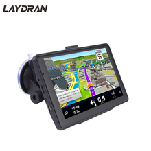 7&quot; HD Touch Screen 256MB 8G Car <strong>GPS</strong> With Free Navigation Maps