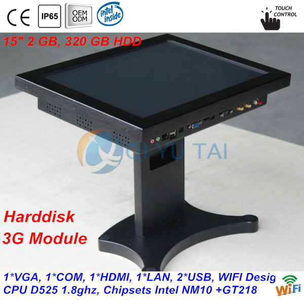 Hot Sale!15 Inch Desktop Computer All in One PC Finger Touch Desktop 3G Module Design