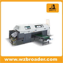 Computer control perfect booking perfect binder, perfect binding machine price