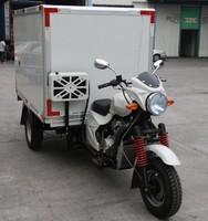 Cheap Best quality on-road 250cc cargo three wheel motorcycle pickup