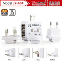 2016 New product 5V 3.5A universal power adapter CE ROHS approved,world dual USB charger adapter / travel power adapter
