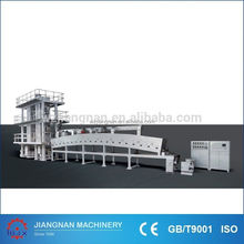 Well-Known For Its Fine Quality Hot Melt Glue Coating Machine For Film