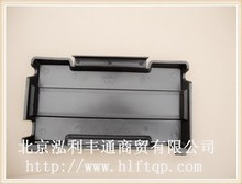 High quality for original FOTON Battery cover (1102936100050)