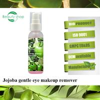 Jojoba gentle color makeup remover /natural effective makeup face cleanser