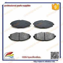 Accessories Brake Pad Replacement for Car Auto Parts CHEVROLET MATIZ