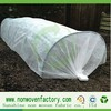 SSunshine nonwoven fabric pp spunbond nonwoven fabric for Weed control mat