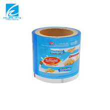 Custom printed laminated skin packaging film for food