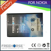 battery for nokia n73