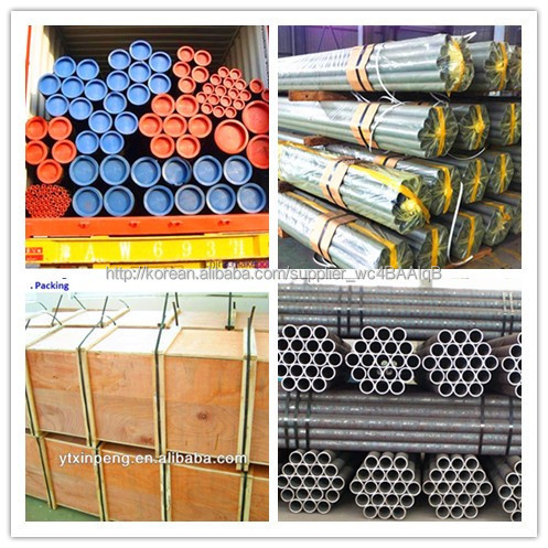 aisi1020 BK carbon steel smls tube manufacture price