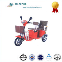 Chinese passenger 3 wheel yufeng electric rickshaw for sale