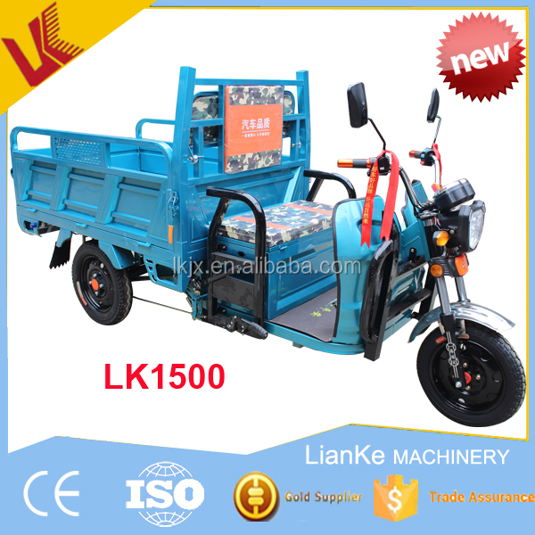 LK1500 electric cargo three wheeler rickshaw/fine cargo three wheeler auto rickshaw/passenger carrying tricycle three wheeler
