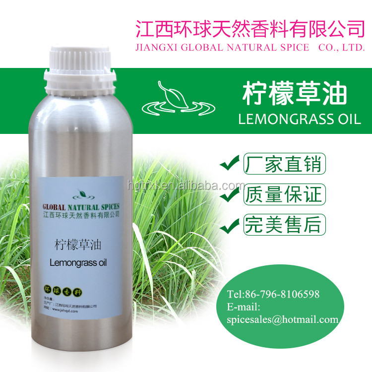 lemongrass massage oil