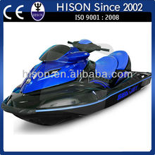 Hison manufacturing brand new Top End most powerful yellow jet ski