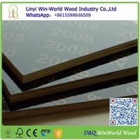 Marine Plywood for Boat Plywood 18mm marine plywood for concrete formwork