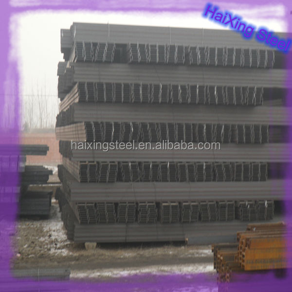 Hot rolled formwork h beam