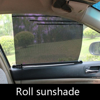 Specific car used rolling window blinds,uv protect roll sunshade