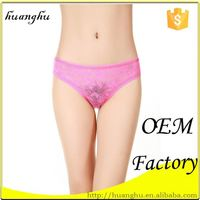 Hot selling comfortable good quality fast delivery cute panties girls with panty lines